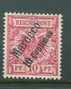 Germany Offices In Morocco #3 Mint (LOT#L)