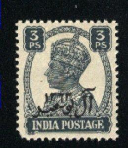 Oman #1   Mint VF 1944 PD