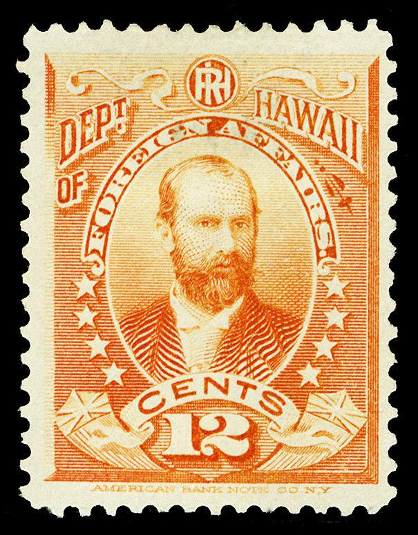 Hawaii Scott O5 1896 12c Official Issue Unused F-VF NG Cat $55