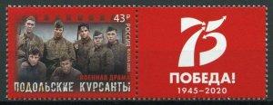 Russia Film Stamps 2020 MNH Last Frontier Podolsk Cadets WWII WW2 1v Set + Label