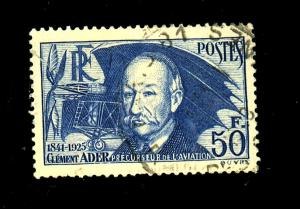 France #348a Used VF