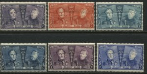 Belgium 1925 Anniversary various stamps 15 centimes to 2 francs mint o.g. hinged