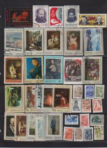 LOT OF DIFFERENT STAMPS OF RUSSIA USED (38) LOT#427