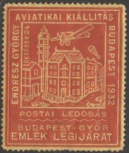 HUNGARY 1932  MLH Die-cut  Budapest-Gyor First Flight Aviation Label, VF