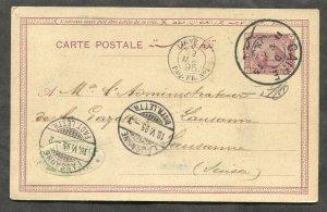 805 - EGYPT 1895 Postal Card to SWITZERLAND. TPO LIGNE / PAQ.FR.No1 Mark