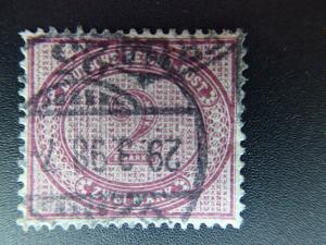 Germany Deutsches Reich 1890  Sc36a