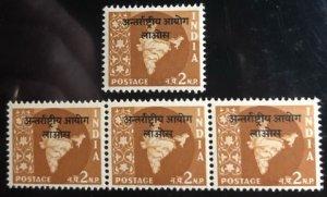 India International Commission in Laos Scott#12 VF Unused LH  Cat. $0.85 each
