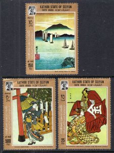 Aden Kathiri MI 157A-159A Paintings MNH VF
