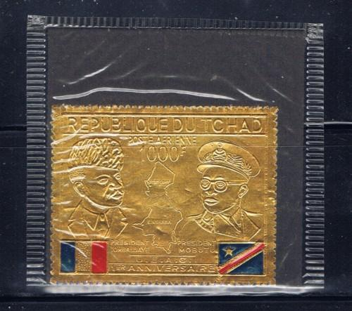 Chad C56 NH 1969 issue embossed on gold foil