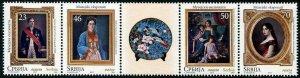 HERRICKSTAMP NEW ISSUES SERBIA Sc.# 786 Museum Exhibits 2017 - Paintings