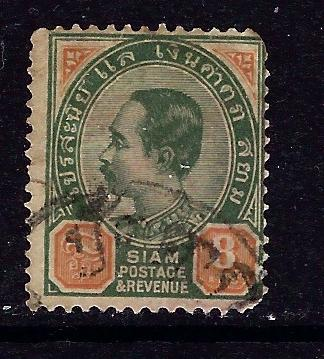 Thailand 83 Used 1899 issue rounded corner