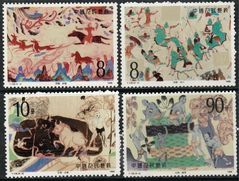 PEOP. REP. OF CHINA  2149-2152, WALL PAINTINGS. MINT, NH. F-VF. (371)