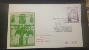 U) 1972, CHILE, 150th ANNIVERSARY OF THE ARTURO PRAD NAVAL SCHOOL , UAD