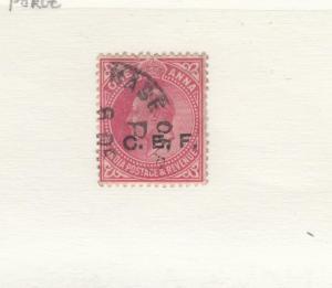 INDIA  # M11 VF-USED 1a  KEVII O/PRINT C.E.F. / CARMINE ROSE CAT VALUE $15