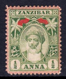 Zanzibar - Scott #62 - MH - Paper adhesion on reverse - SCV $2.75