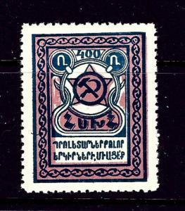 Armenia 302 MNH 1922 issue