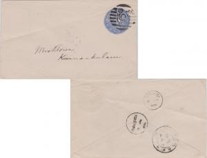Indian States Travancore 1ch Conch Shell Envelope c1895 to Kunnankulam. Crease.