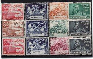 1949 UPU 3 x mint sets Guiana, Solomon & Brunei WS22178