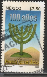 MEXICO 2507, JEWS IN MEXICO, 100th ANNIVERSARY. USED. VF. (1072)