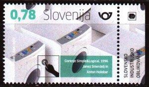 Slovenia. 2017. 1280. Slovenian industry, washing machine. MNH.