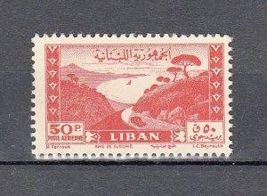 LEBANON - LIBAN MNH SC#  C147B - SALE TO A USA ADDRESS ONLY