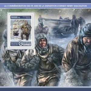 Z08 GU17214b GUINEA (Guinee) 2017 Ernest Henry Shackleton MNH ** Postfrisch