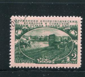 Russia #1562 Used
