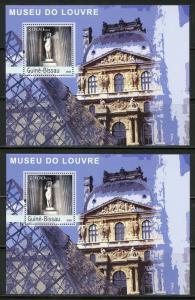 CLOSEOUT SPECIAL GUINEA BISSAU LOT OF 2  LOUVRE MUSEUM ART SOUVENIR SHEETS NH