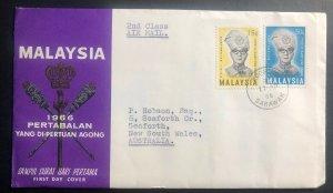 1966 Kuching Sarawak Malaysia First Day Cover FDC To Australia Pertabalan