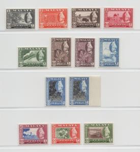 Malaya Perlis - 1957-62 - SG29-40 - MNH
