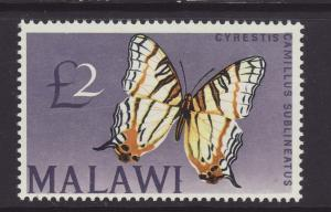 1966 Malawi £2 Mounted Mint SG262