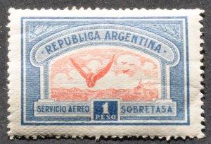 DYNAMITE Stamps: Argentina Scott #C15 – MINT