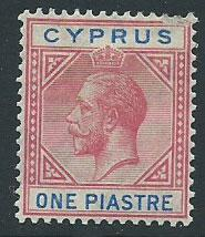 Cyprus SG 89 Spacefiller  top R margin light scratches