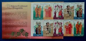 Malaysia Scott # 1236 Traditional Wedding Costumes Stamp Booklet MNH