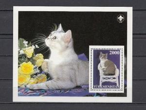 Turkmenistan, 1997 Russian Local. Cats s/sheet.  Scout logo.