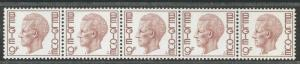 Belgium Scott 763 MNH** coil strip control # on back of 1