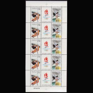 ANDORRA FR. 1991 - Scott# 412B Sheet-W.Olympics NH