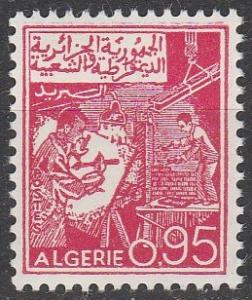 Algeria #330 MNH F-VF (V4433)