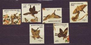 J23352 JLstamps 1986 south korea set mnh #1467a-f butterflies