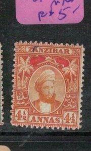 Zanzibar SG 184 MNG (1ene)