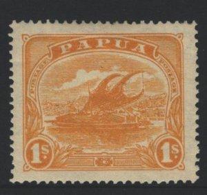 Papua New Guinea Sc#56 MH