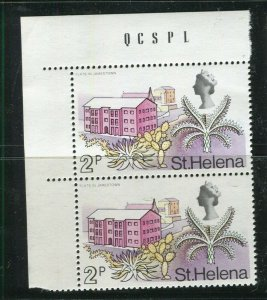 ST. HELENA; 1968 early QEII Pictorial issue fine MINT MNH Corner Pair, 2p