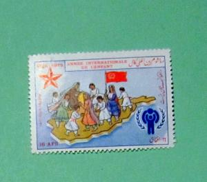 Afghanistan - 966, MNH Comp. Int, Year Child. SCV - $2.00