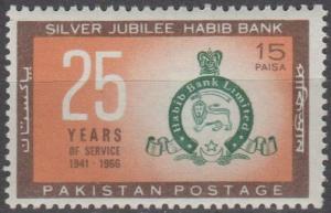 Pakistan #224 MNH VF (ST1717)