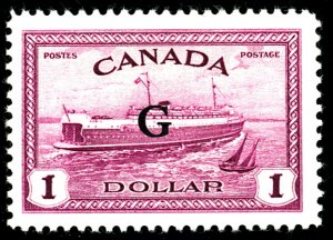 Canada #O25 MINT OG VLH