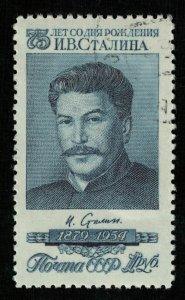 Stalin 1 rub (3007-т)