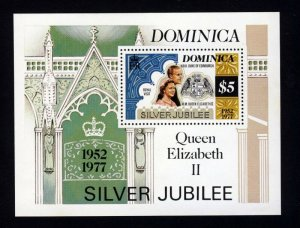 Dominica 1978 QUEEN ELIZABETH II SILVER JUBILEE 1 value Perforated Mint (NH)
