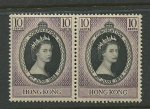 Hong Kong - Scott 184 - QEII - Coronation Issue-1953 -MNH - Pair of 10c Stamps