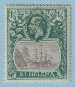 ST HELENA 88  MINT HINGED OG * NO FAULTS EXTRA FINE !