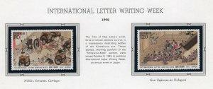 Japan 1992 International Letter Writing Week NH Scott 2142-3 Nobles, Servants